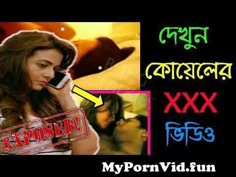 View Full Screen: koel mallick xxx video exposed 124 koel mallick scandal 124 koel mallick 124 bangla news.jpg