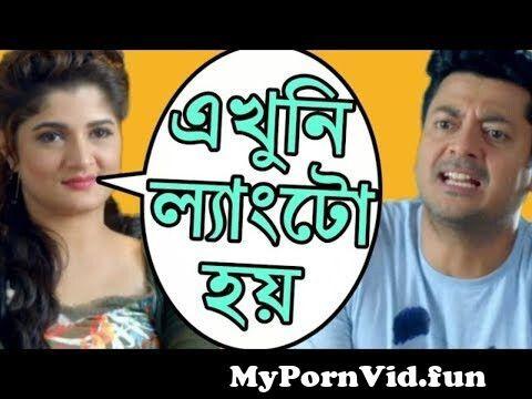 View Full Screen: jisshu srabanti bangla khistijisshu srabanti funny video jisshu srabanti.jpg