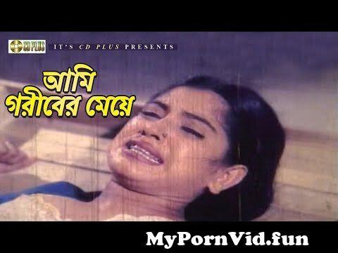 View Full Screen: 124 movie scene 124 misha shawdagor 124 shakil khan 124 sontrashi bondhu.jpg