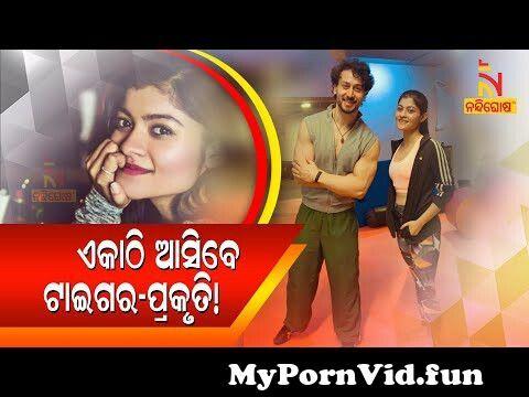 View Full Screen: prakruti mishra and tiger shroff to work together in bollywood 124 odia actress 124 nandighoshatv.jpg