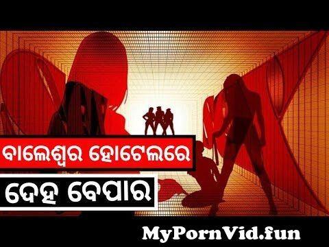 Exclusive: Sex Racket in Balasore Hotel, Caught Red Handed; Watch ...