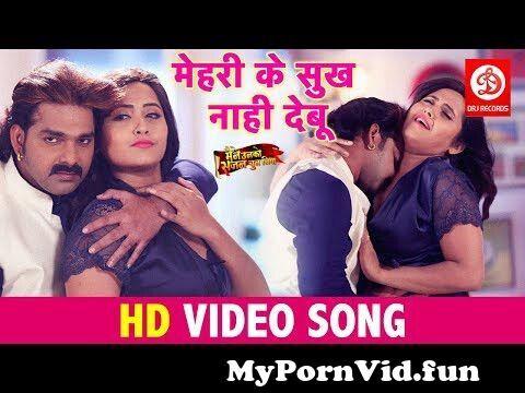 Jump To mehari ke sukh nahi debu video song 2019 pawan singh amp kajal raghwani 124 bhojpuri song 2019 123 hd 125 preview hqd Video Parts