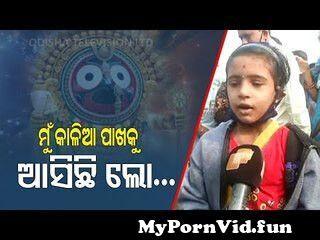 View Full Screen: little girl desribes her joy after puri jagannath darshan.jpg
