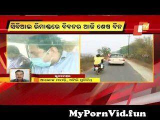 View Full Screen: anjana mishra gang rape 124 survivor urges cbi to unravel the conspiracy part.jpg