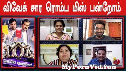 View Full Screen: last show of actor vivek sir 124 amazon lol tamil team interview 124 filmibeat tamil.jpg