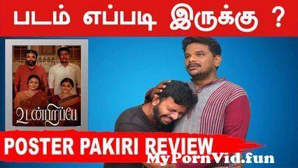 View Full Screen: udanpirappe review by poster pakiri 124 jyothika 124 sasikumar 124 samuthirakani 124 filmibeat tamil.jpg