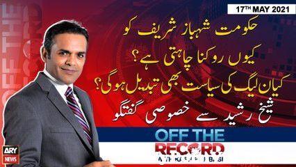 Off The Record | Kashif Abbasi | ARYNews | 17th MAY 2021 from xxx maryam shiyana Video Screenshot Preview