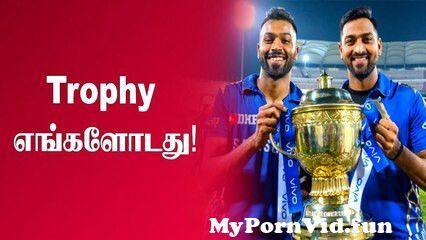 View Full Screen: mumbai indians will win their third consecutive ipl trophy hardik pandya124 oneindia tamil.jpg