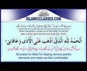 Online Islamic Classes - ENGLISH
