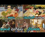 Telugu Ammayi