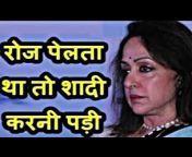 Celebrity News In हिन्दी