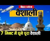 Bihari news