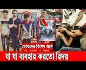 Ruposhi Bangla Tv