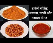 Ratna's kitchen recipe channel