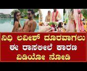 Star 1 Kannada Entertainment