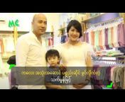 Myanmar Celebrity
