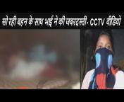 UTV Web News
