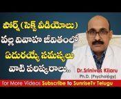 SunriseTV Telugu