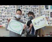 ASIJ: The American School in Japan