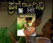 Shemaroo Kannada