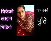 Nepali video