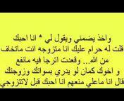 ساره القحطاني