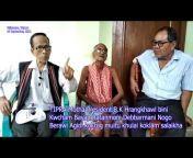 Swrangchati News u0026 Entertainment Channel