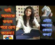 Toofunny Bangla