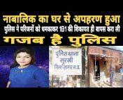Sagar Express News