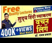 Parishkar World