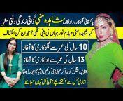 Information with Fawaz