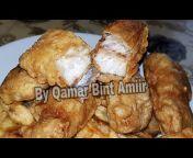 Qamar Bint Amiir