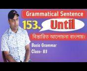 RH Method Of Learning English