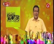 Derana Aruna 10-07-2021
