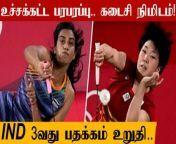#Olympics2021<br/>#PusarlaVenkataSindhu<br/>#PvSindhu<br/><br/><br/><br/>PV Sindhu stroms in to semi final