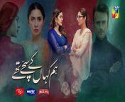 Hum Kahan Ke Sachay Thay, Episode 7, HUM TV Drama, Official HD Video - 12 September 2021<br/><br/>Drama serial \
