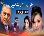 Cast: Abid Ali, Aslam Larter, Mehmood Akhter, Azhar Abbas, Zara Akber, Agha Sheraz, S.Musharat Jaffery, Khoubsurat, Tanveer, Ahsan Abbas, Farah shah<br/><br/>Directed By:<br/>Tanver Jamal<br/><br/>Writer: <br/>S Naveed Jaffery<br/>