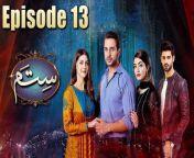 Sitam, Episode 13, Official HD Video - 2 June 2021<br/><br/>Starring:<br/>Muhammad Usama, Nawal Saeed, Momal Khalid, Saad Qureshi, Azra Mohyeddin, Laila Wasti, Afraaz Rasool, Kiran Tabeer, Ayesha Khan, Areej Chaudhary, Usman Javed, Areesha, Marie, Talia Jan, Sara Malik, Ayaz Mughal, Farhaad Riaz, Imran Baloch, Saba Shehzadi, Salma & Others.<br/><br/>Writer: Rizwan Ahmed<br/><br/>Director: Kamran Akbar<br/><br/>Producers: Momina Duraid Productions & Gold Bridge Media Productions<br/><br/>#Sitam #HUMTV #MuhammadUsama #NawalSaeed #MomalKhalid #SaadQureshi #AzraMohyeddin #LailaWasti #AfraazRasool #KiranTabeer #AyeshaKhan #AreejChaudhary #UsmanJaved