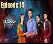 Sitam, Episode 14, Official HD Video - 3 June 2021<br/><br/>Starring:<br/>Muhammad Usama, Nawal Saeed, Momal Khalid, Saad Qureshi, Azra Mohyeddin, Laila Wasti, Afraaz Rasool, Kiran Tabeer, Ayesha Khan, Areej Chaudhary, Usman Javed, Areesha, Marie, Talia Jan, Sara Malik, Ayaz Mughal, Farhaad Riaz, Imran Baloch, Saba Shehzadi, Salma & Others.<br/><br/>Writer: Rizwan Ahmed<br/><br/>Director: Kamran Akbar<br/><br/>Producers: Momina Duraid Productions & Gold Bridge Media Productions<br/><br/>#Sitam #HUMTV #MuhammadUsama #NawalSaeed #MomalKhalid #SaadQureshi #AzraMohyeddin #LailaWasti #AfraazRasool #KiranTabeer #AyeshaKhan #AreejChaudhary #UsmanJaved