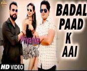 Badal Pad Ke Aai | Rohit Heera | Sunny Sisaya | New Haryanvi Song | Mg Records Haryanvi Tadka <br/><br/><br/>Label - MG Records <br/><br/>www.mgrecords.in<br/><br/>PH.+919034704848,+917056476075<br/>https://www.youtube.com/channel/UCFt0...<br/>https://www.facebook.com/pages/mg-rec...<br/><br/>Song - Badal Paad K Aai<br/><br/>Singer - Rohit Heera<br/><br/>Lyrics- Sunny Sisaya<br/><br/>Starring - Sunny Sisaya || Priyanka || Amit Siwaneya<br/><br/>Music - Krishana Studio Meham<br/><br/>Directed By - Sunny Sisaya <br/><br/>video - Gulshan Bawa