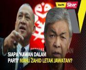 SINAR PM 8 OGOS 2021<br/><br/>1. Najib, Zahid desak Muhyiddin campur tangan urusan mahkamah?<br/>2. RM114juta kembalike Najib, UMNO<br/>3. KKM buat laporan polis terhadap Dr Musa<br/>4. Terima kasih Azizulhasni, Mohd Shah Firdaus<br/><br/>Muzik: www.bensound.com<br/><br/>#SinarPM #SinarUntukMalaysia #SinarHarian