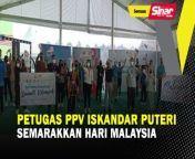 Petugas PPV Iskandar Puteri semarakkan Hari Malaysia<br/><br/>BERITA SEMASA 16 SEPTEMBER 2021<br/><br/>Petugas Pusat Pemberian Vaksin (PPV) Studio Iskandar Malaysia, Iskandar Puteri, Johor meraikan Hari Malaysia dengan mengenakan busana tradisional, menyanyikan lagu patriotik dan menari tarian tradisional, laporan wartawan Sinar Harian Nor Azura Md Amin.<br/><br/>Baca artikel penuh di: https://bit.ly/3lyH37z <br/><br/>Muzik:www.bensound.com<br/><br/>#SinarHarian#BeritaSemasa #HariMalaysia #PPV