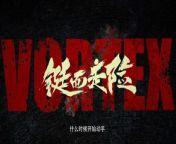 MORE INFORMATION https://asian-film.com/ting-er-zou-xian/
