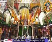 Bankey bihari Lal Temple